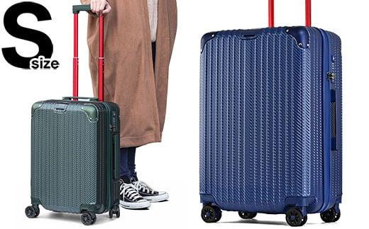 [PROEVO] 防水ファスナーキャリー スーツケース 修学旅行に最適 Sサイズ(カーボン/ネイビー)・02-AL-3678