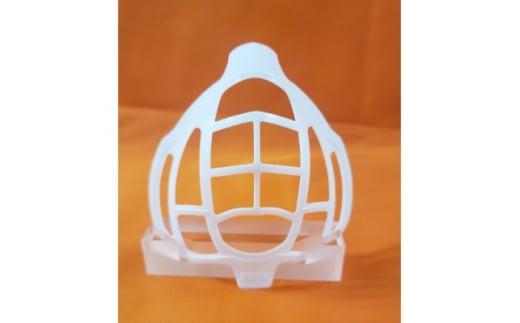 HUSK(ハスク) 立体型マスクインナーブラケット【1211011】