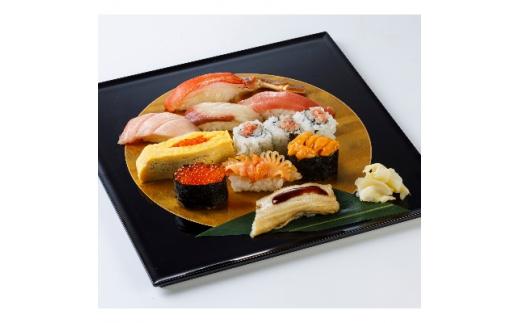 大乃寿司 <特上寿司一人前>お食事券【1211610】