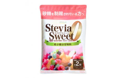 ゼロ 砂糖 カロリー