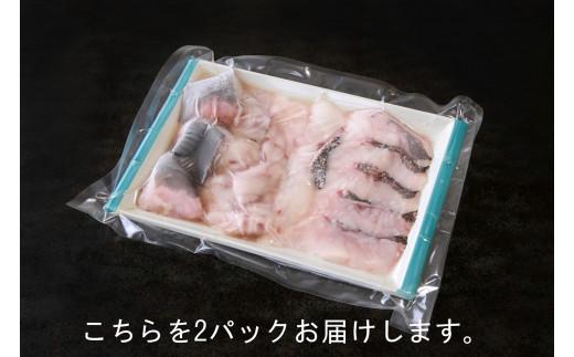約600g×2パック(真空パック入・冷凍)