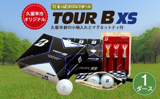 【久留米市オリジナル】「くるっぱ」のゴルフボール「TOUR B XS」BマークEdition久留米絣の小物入れティー付