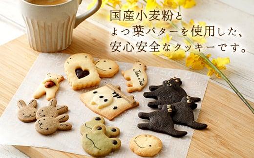 国産小麦粉とよつ葉バターを使用した、安心安全なクッキーです。