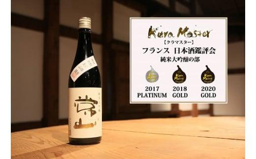 1199 常山 純米大吟醸 特別栽培米越前美山錦