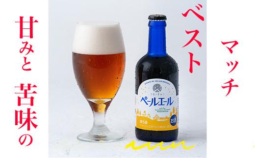 【 定期便 3ヶ月 】地ビール ユキノチカラ ペールエール 6本