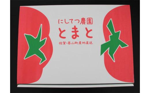 トマト梱包箱