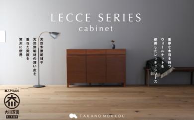 高野木工のウォールナットシリーズレッチェ134キャビネット(WN)★人気のウォールナット材 を使った、シンプルなのに飽きのこない「ナチュラルモダン」なデザインのキャビネットです。