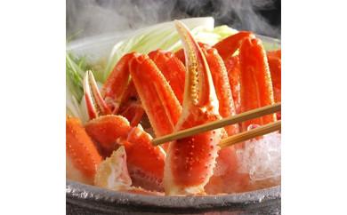 京の名工 蟹すき鍋セット