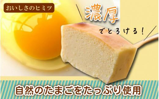 チーズ ケーキ ラブリー ニューヨーク