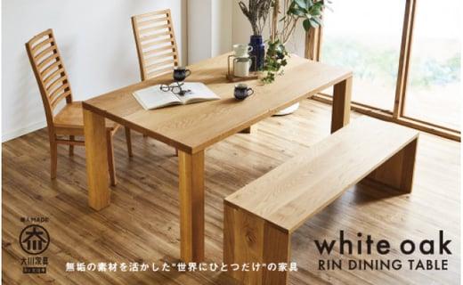 凛ダイニングテーブルセット ホワイトオーク (ベンチtype2、チェア2脚)幅1650mm 奥行800mm