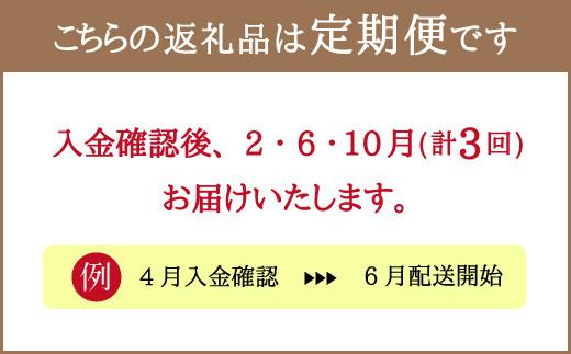 【定期便年3回】本格米焼酎「白岳しろ」25度 720ml 6本セット