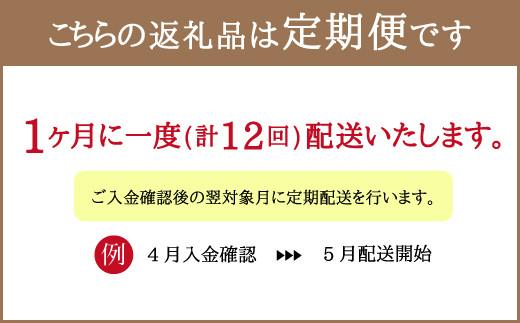 【定期便年12回】本格米焼酎「白岳しろ」25度 720ml 6本セット