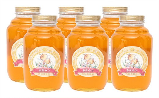 に 蜂蜜 の 代わり 砂糖 パン作り はちみつの効果