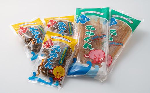 ホタテの貝ひも珍味 北海道猿払産 2種セット【09001】