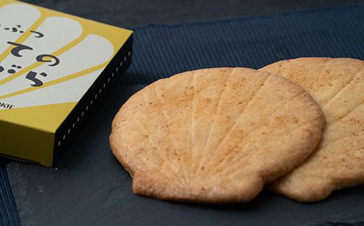 北海道さるふつほたてクッキー「ほたてのかいがら」2枚入×4箱【10001】