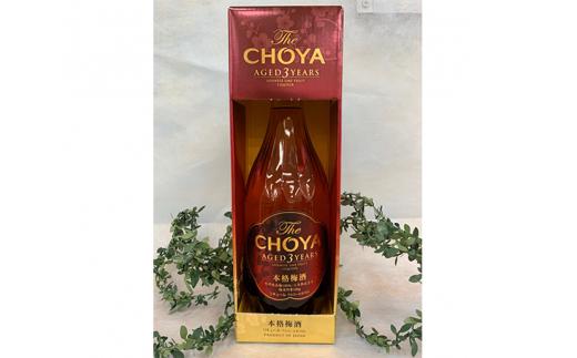 No.249 The CHOYA AGED 3 YEARS / お酒 チョーヤ 梅酒 うめ酒 大阪府