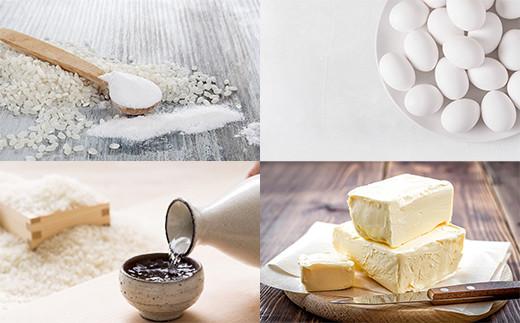 千葉の新鮮な素材にこだわり、その他の素材も品質の高い国内産を使用しています。