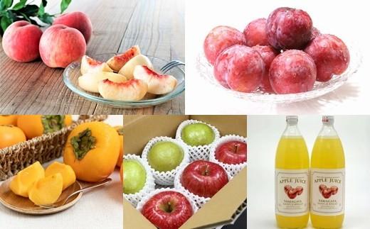0127-2108 【定期便:全5回】果物の郷 旬のフルーツ定期便