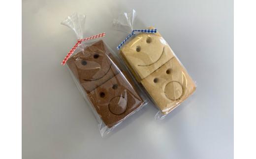 こ麦ちゃんクッキー(プレーン、ココア)