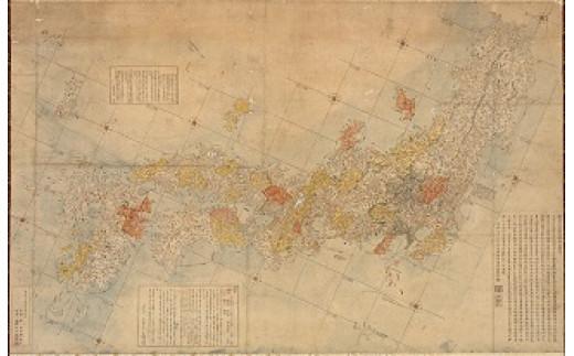 改正日本輿地路程全図は、地名や街道、河川等の情報が豊富に盛り込まれており、発刊から約100年もの間、庶民に愛用されました。