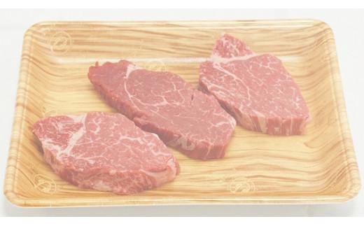 【期間限定】おおいた豊美牛ヒレステーキ390g【数量限定】 交雑牛 肉