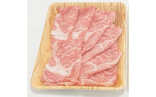 【先行予約】おおいた豊美牛ロースすき焼き用600g【期間限定】【数量限定】