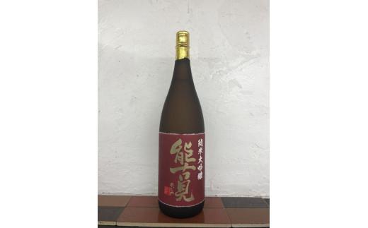 S-5 【12ヶ月お届け】鹿島「馬場酒造」能古見 定期便