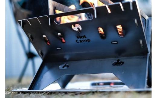 【Hot Camp】 Fire Base 焚き火台 Sサイズ