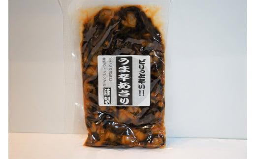 n-3 うま辛あさりの佃煮セット(120g×9袋)