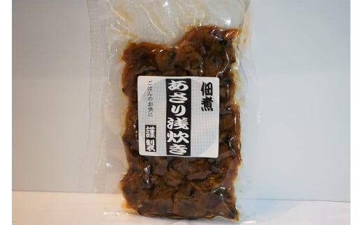n-2 あさりの佃煮セット(110g×9袋)