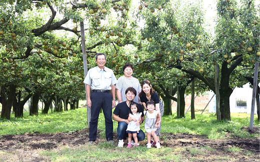 当園は、十三代続く果樹農園です。