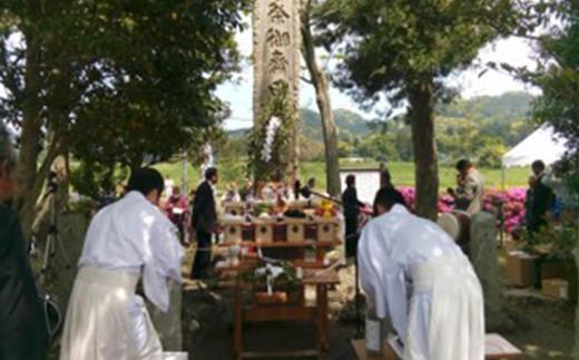 鴨川市長狭地区は、明治天皇の一代一度の即位式「大嘗祭」に献上されたお米の栽培地です。
