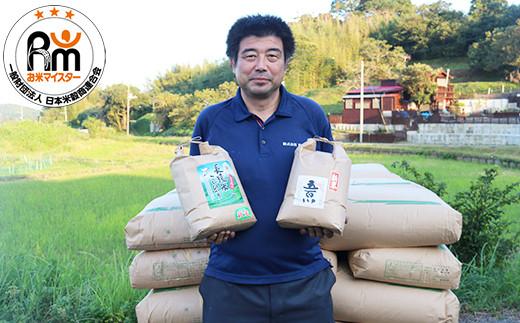 鴨川で唯一の「米・食味鑑定士」・お米マイスター監修