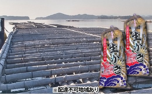 [№5709-0220]マルミ水産 牡蠣むき身 900g(450g×2)【配送不可:北海道・沖縄・離島】