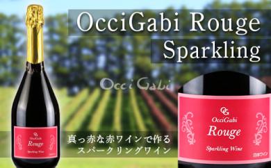 【OcciGabi Winery】ルージュ・スパークリング