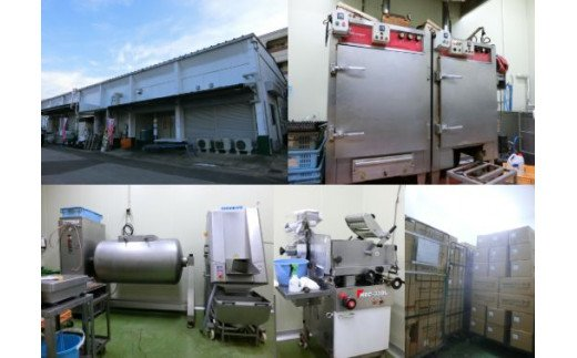 松戸市の南部市場にある工場と設備。ハイテクな機材と人の目で品質を確保します。