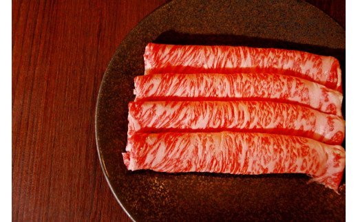 [生産者支援・期間限定] 米沢牛すき焼き用 400g