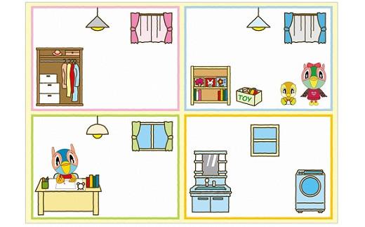 キッピーお部屋シート付「おかたづけキッズパズル For Home」_D0305※画像はイメージです