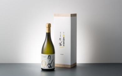 世界緑茶コンテスト2017最高金賞受賞 Liquid Tea 献上茶 静岡白葉茶 ほん山 Limited