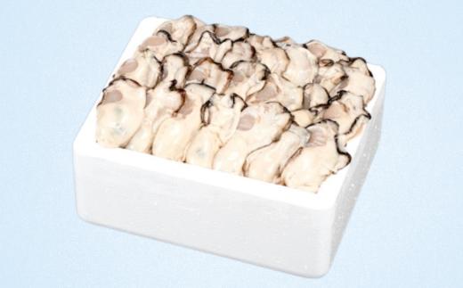むき身牡蠣 1kg(写真はイメージです)