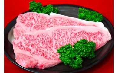 登米産仙台牛 厚切りサーロインステーキ 600g(約300g×2枚)