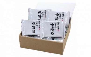 福岡有明海産 一番摘み 味海苔 20個入り