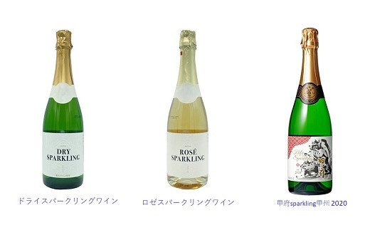 【サドヤ】 スパークリングワイン3本セット