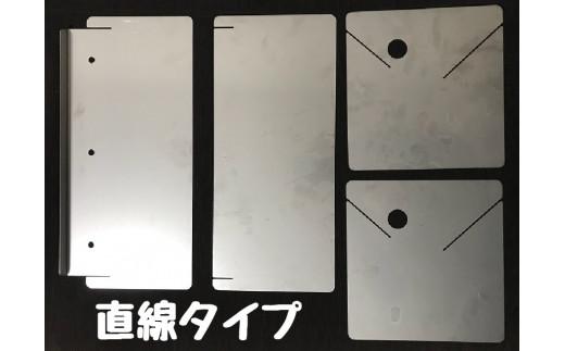 Simple is BESTな方は直線タイプ!