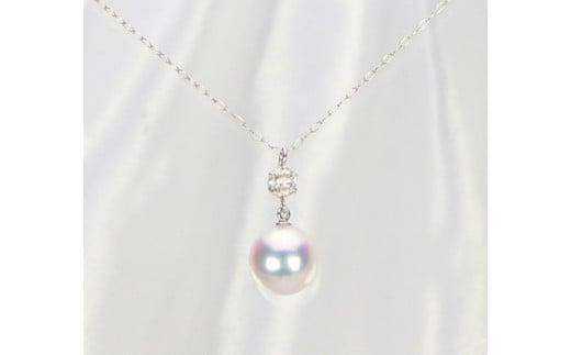 645 【真珠総合研究所花珠鑑別書付】Pt あこや本真珠8.0mmup ダイヤモンド0.15ct ペンダントネックレス