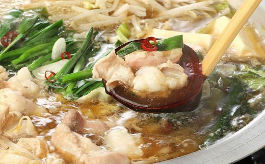 「プリプリ」っとしたもつと、仙台味噌のバランスの良い味をお楽しみください♪