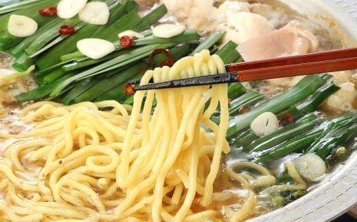 〆のちゃんぽん麺まで付いてます!※お野菜は別途お好みでお入れください。