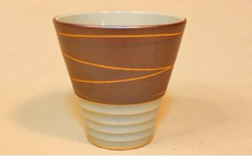 [№5830-0100]ロックカップ(ホライズン)