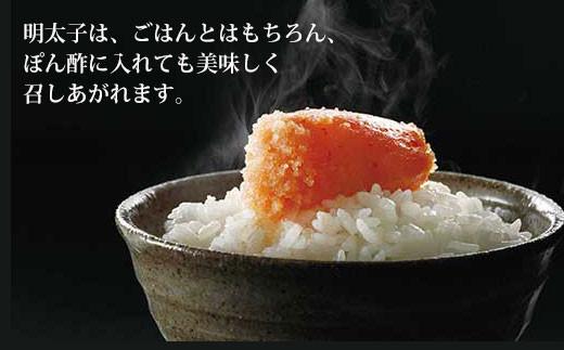 博多水炊き・やまや明太子セット 2~3人前 はかた地どり使用 鍋