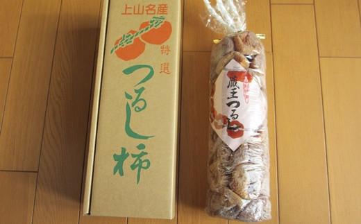 0085-2006 干し柿(平種無し柿)32果 2Lサイズ